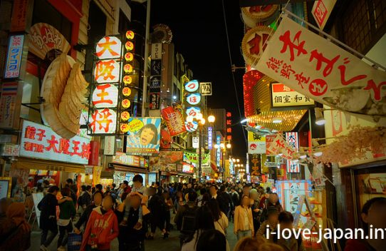 Dotonbori! Night's Recommended Course