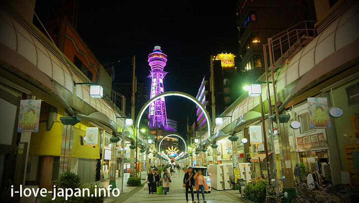 New World Heritage Site! Is it? Tsutenkaku Tower