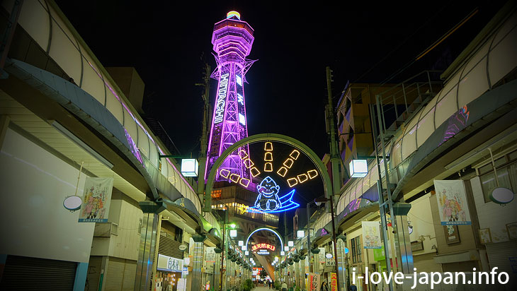New World Heritage Site! Is it? Tsutenkaku Tower