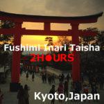 Fushimi Inari Taisha(Shrine),I worshiped in about two hours(Kyoto)