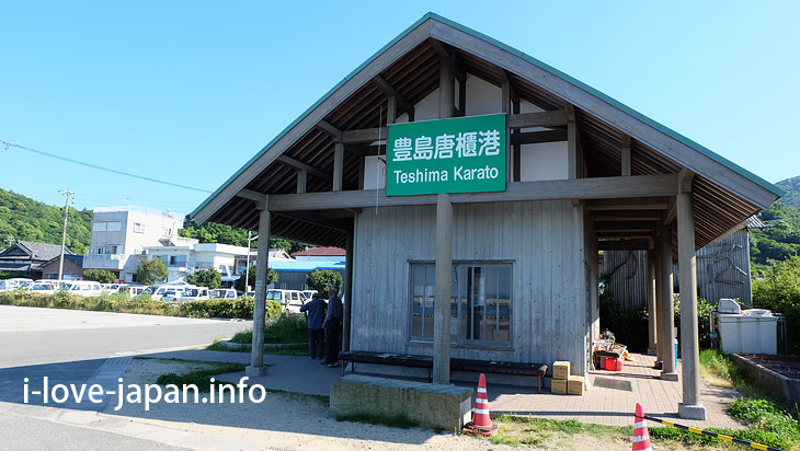 Katao Port@Not Only Teshima Art Museum But Also Many Sightseeing Spots in Teshima island(Kagawa)
