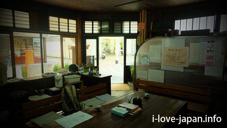 "Town station ""Akitora no Yakata"""