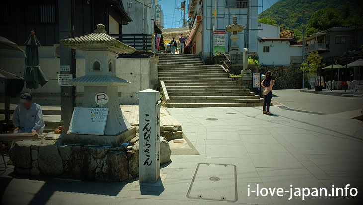 Visit the main shrine + Okusha of Konpira-san (Kotohira-gu Shrine) [over 3 hours]Kagawa