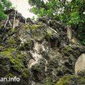 """I climb to """"Ikebukuro Fuji-duka"""""""