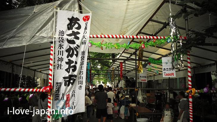 Morning Glory Market