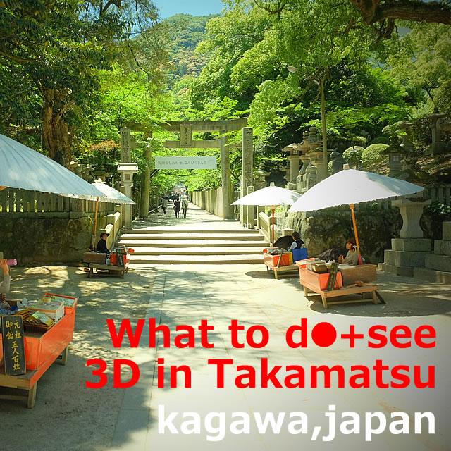 What to do+see in Takamatsu ,Kagawa【3DAY】