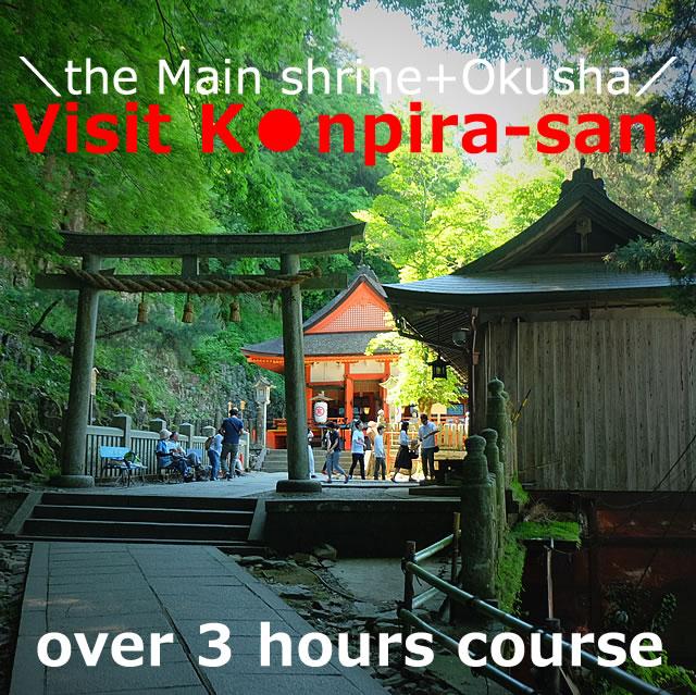 \the Main shrine+Okusha/