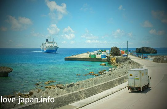 Yoron Port in Yoron Island