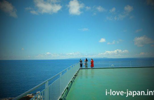 Okinoerabu-jima island Tourism(Amami/Kagoshima)