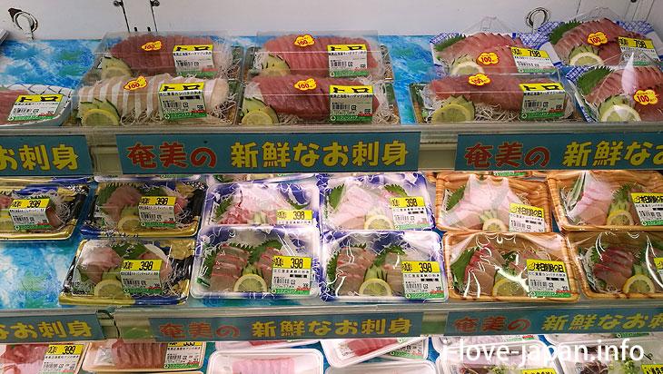 Green Store@Amami Oshima Island(Kagoshima)