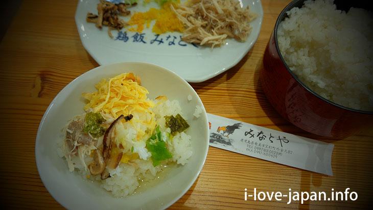 Keihan@Amami Oshima Island(Kagoshima)