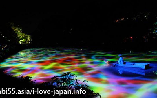 """A Forest Where Gods Live Presented by Shiseido""at Mifuneyama Rakuen Garden(Takeo Onsen Spa,Saga)"