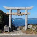 Saga tour!Rice Terraces of Hamanoura,Hado Cape,Nagoya Castle Ruins