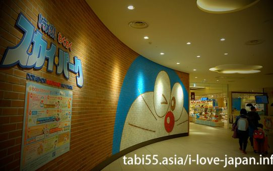 Sightseeing in New Chitose Airport! It is a waste only passing. How to enjoy (Hokkaido)