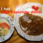 Saga's specialty dishes