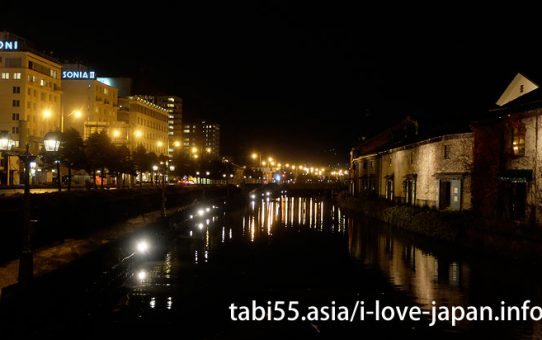 Otaru Sightseeing【1 night 2 days】  (Autumn) Classic and rare tourist spots