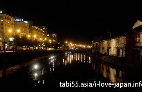 Otaru Sightseeing【1 night 2 days】  (Autumn) Classic and rare tourist spots