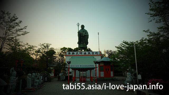 Nobeoka's Sightseeing (Shrines and gourmet etc)5 selections