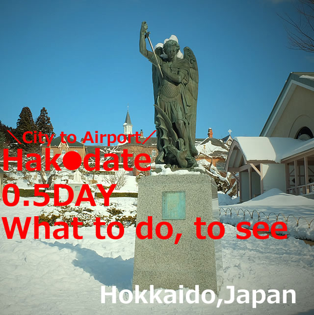 Hakodate city to airport【0.5DAY】What to do,see in winter (Hokkaido)