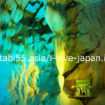 Access from Kochi Station to Ryugado cave by train and bus (→ to Anpanman Museum)