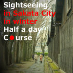 Sightseeing in Sakata City in winter! (Yamagata )