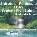 Shiretoko Peninsula【1DAY】Cruise+Five Lakes (Hokkaido)
