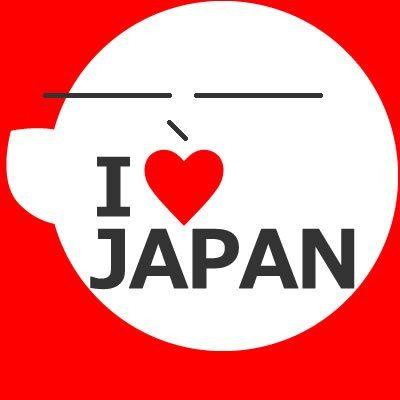 i.love.Nippon